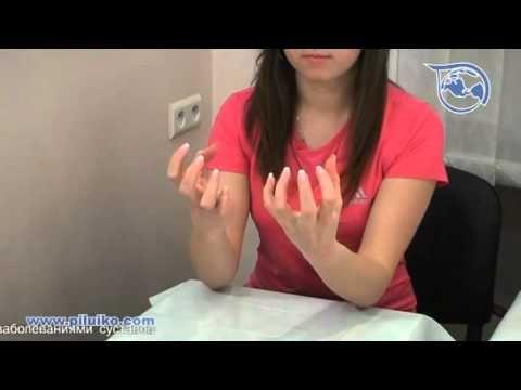 Упражнения для суставов кисти - YouTube