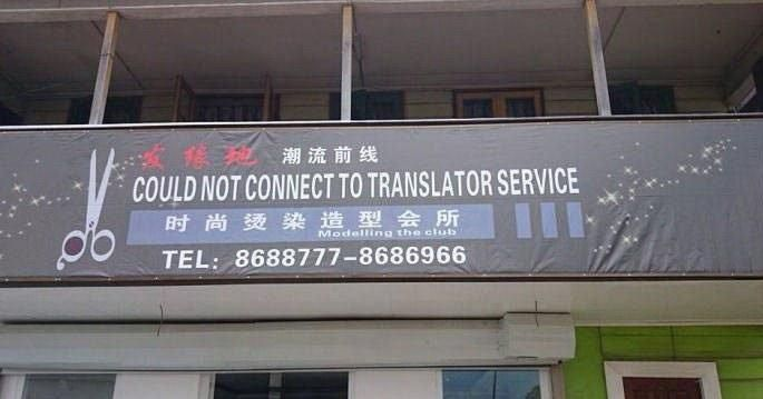 When you want your store to appeal to a wider base but Google translate is down