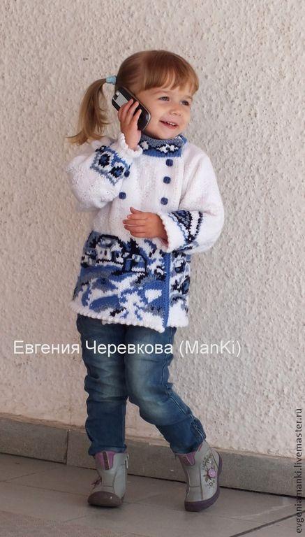 Купить теплый вязаный детский жакет куртка для девочки Зимушка гжель - белый, жакет, кардиган