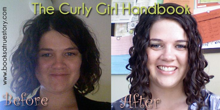 The Curly Girl Handbook method for naturally curly hair.  Before and after.