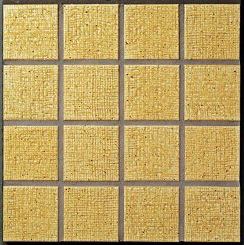 Magnificent 12 Ceiling Tile Big 1200 X 1200 Floor Tiles Shaped 12X12 Interlocking Ceiling Tiles 1950S Floor Tiles Youthful 20X20 Ceramic Tile Red4 X 4 Ceiling Tiles 96 Best Japanese Tile Collection Images On Pinterest | Powder Rooms ..