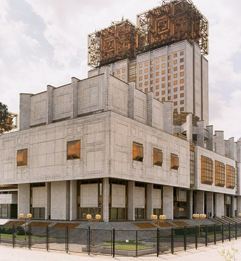 Celebrating soviet architecture / @Architectural Digest   AD goes inside Frédéric Chaubin's fascinating new book, Cosmic Communist Constructions Photographed   The Presidium of the Russian Academy of Sciences in Moscow, designed by Yuri Platonov (1988)   #sovieticarquitectura