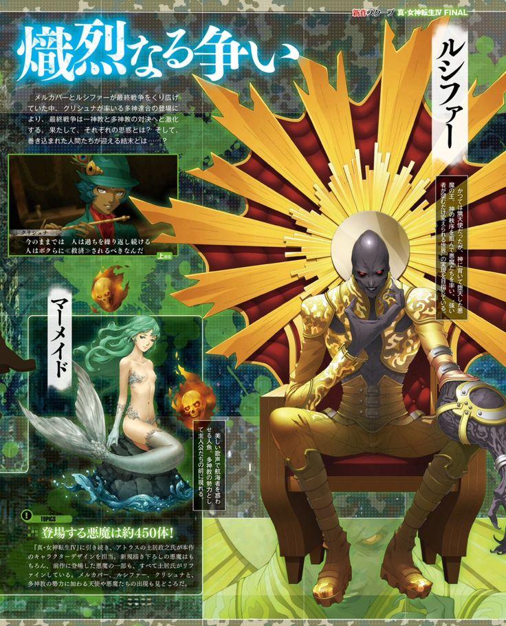 Lucifer, Krishna, and Mermaid in Shin Megami Tensei IV Final