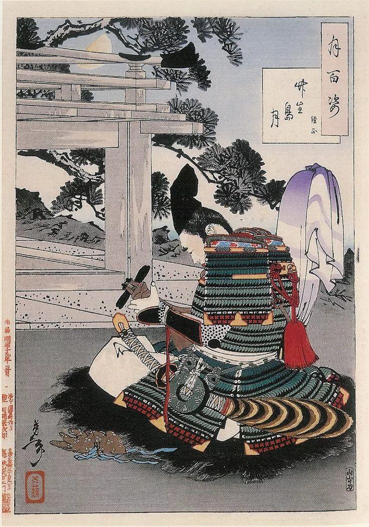 /ja/ - Японская культура