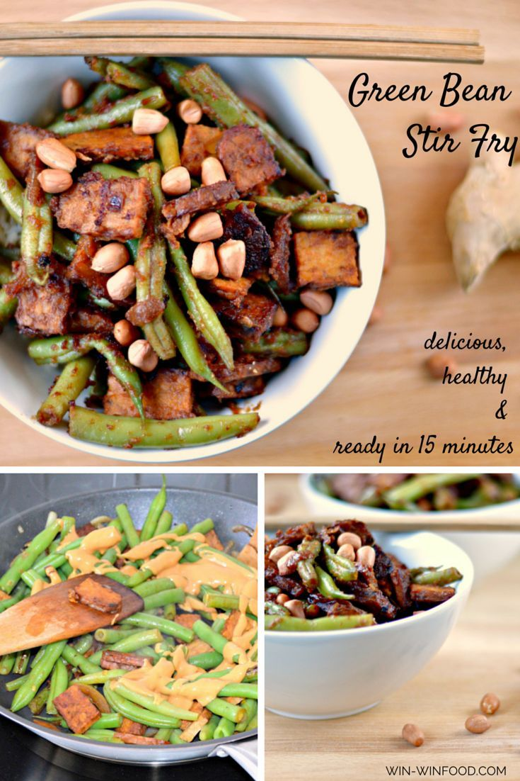Green bean stir fry with nutty smoked tempeh and spicy ginger peanut ...