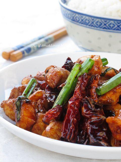 Nasi Lemak Lover: Kung Pao Chicken 宫保鸡丁