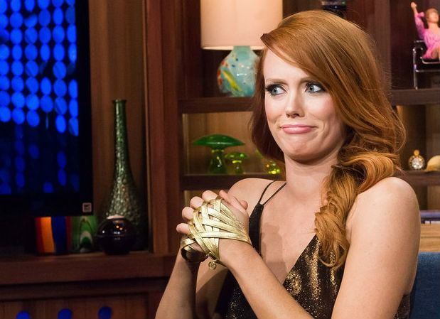 'Southern Charm' Star Kathryn Dennis Has The Best Comebacks On Twitter