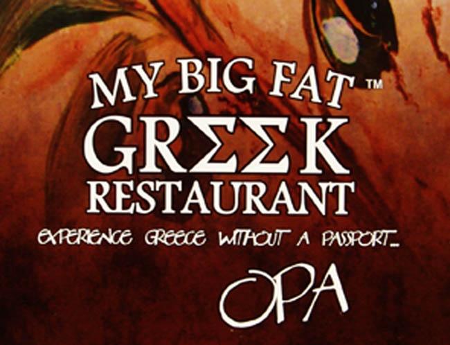 My big fat greek restaurant menu pdf