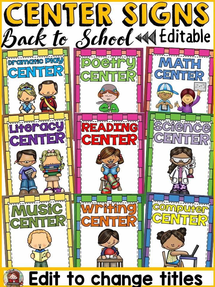 Back to school editable classroom center signs & labels {kids ...