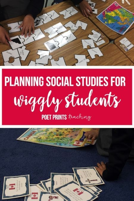 My third grade students are so wiggly this year!  Thankfully, I had time to re-write my social studies curriculum and make it totally hands-on so that even my most kinesthetic learners can stay moving and learn about Canadian geography.