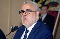 """El Confidencial Saharaui.   Noticias del Sáhara Occidental y del mundo.: Presidente del gobierno de Marruecos """"Estamos disp..."""