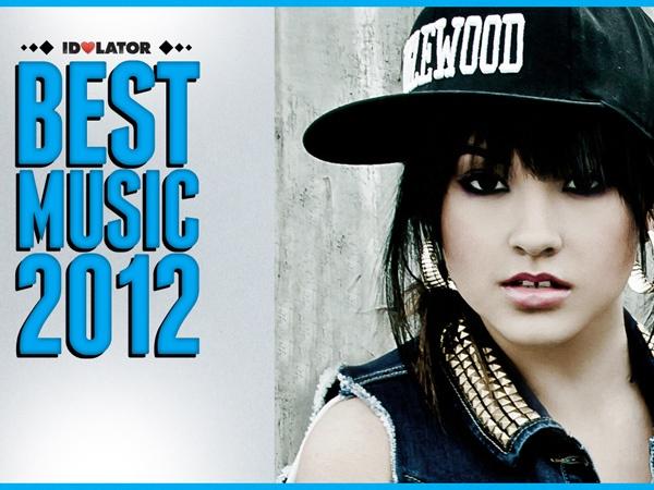 Becky G best music