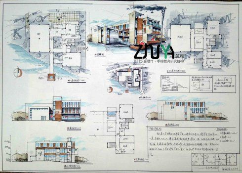 筑雅手绘暑期建筑快题特训学员作品