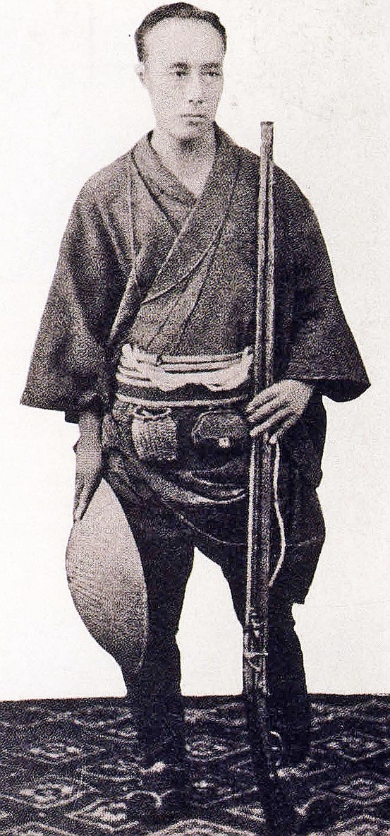SAMURAI HISTORY