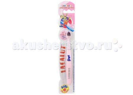 Lacalut Зубная щетка Baby 0-4 лет  — 145р. ---------------------  Для вашего малыша использование зубной щетки – целое приключение. И ваша задача – облегчить ему эту непростую процедуру. Щетка для маленьких должна быть особенной. Такой, как Lacalut Baby.  Данная зубная щетка для младенцев имеет безопасную прорезиненную головку для предотвращения травм полости рта из-за неумелых движений малыша. Удобная эргономичная ручка щетки изготовлена из нескользящего материала, а цветное поле головки…