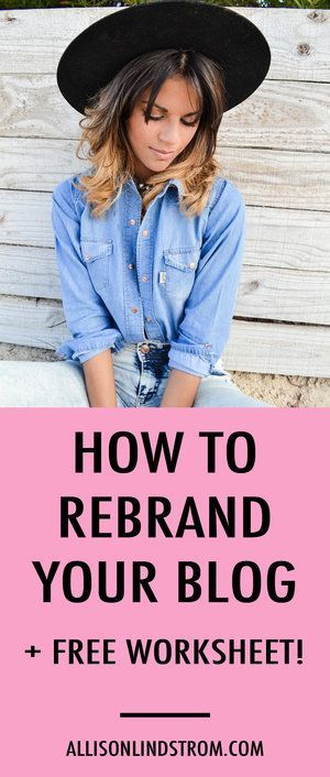 If you're in the process of rebranding your current blog or online business, then this post has an awesome free worksheet + checklist just for you!