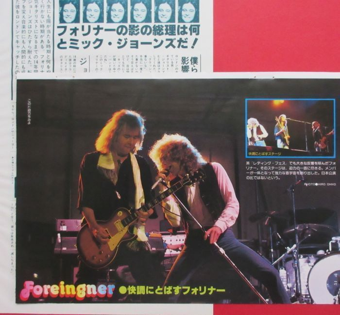 FOREIGNER Mick Jones Lou Gramm 1978 CLIPPING JAPAN MAGAZINE OS 11A 2PAGE   eBay