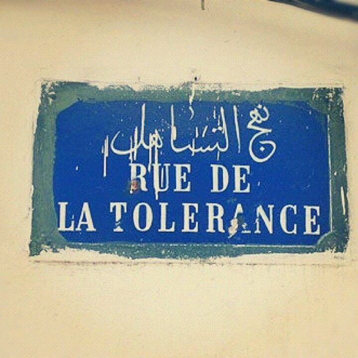 Tunisia | from IdreamofTunisia Tolerance Street (نهج التساهل (التسامح Rue de la Tolerance