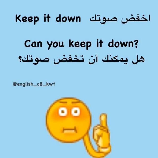 arabic conversation with english translation pdf