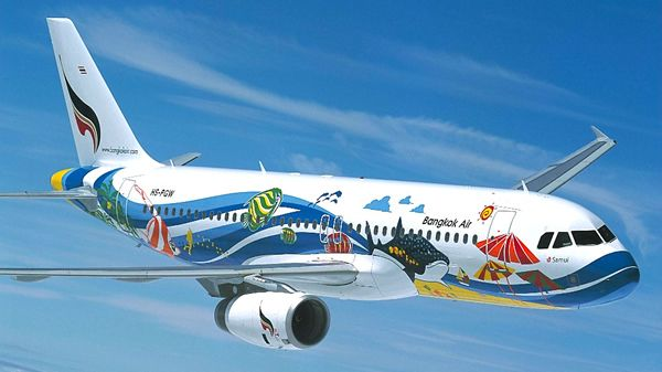 Bangkok Airways http://jamaero.com/airlines/Aviakompaniya-Bangkok_Airways-Tailand