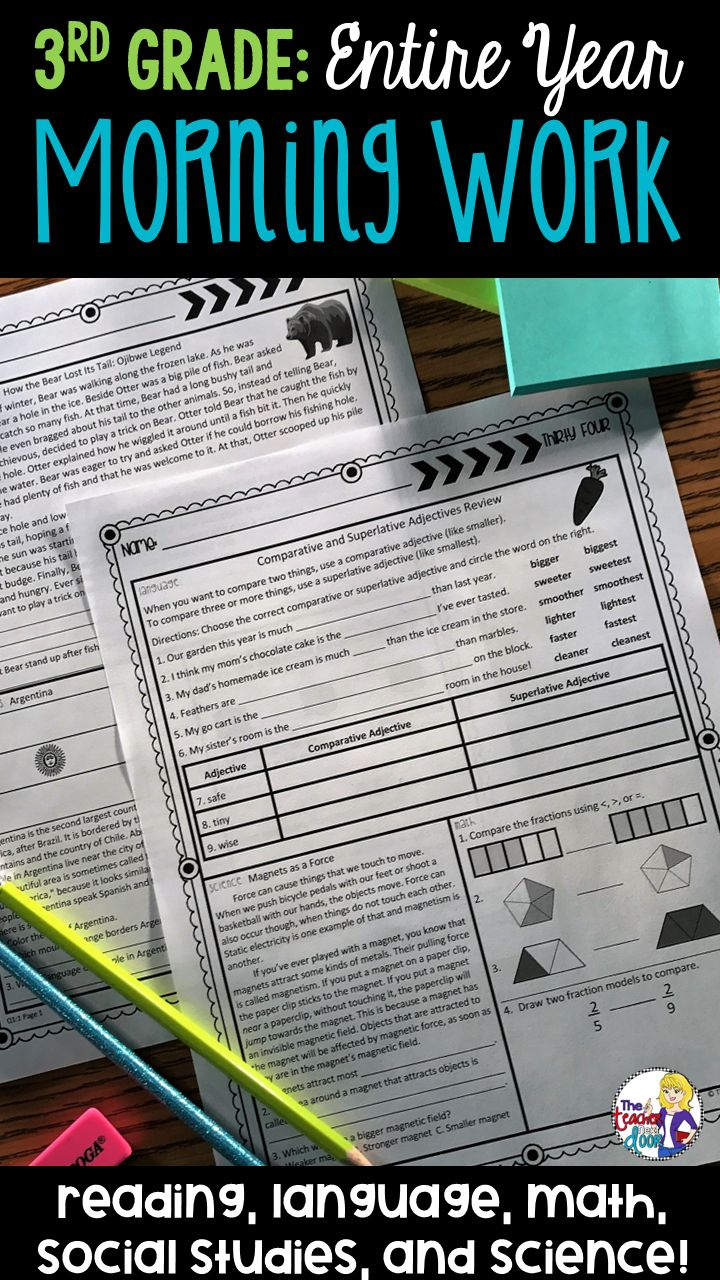 This Morning Work resource for third graders is a comprehensive, unique type of morning work, because it is a full page per day (not a 1/4th of a page, not a 1/2 sheet) and it includes EVERY 3rd grade Common Core standard for reading, language, and math, as well as social studies and science too! It is a no-prep, easy to use tool for busy teachers to target common core and NGSS standards that spiral throughout the year. It includes engaging topics and a variety of formats for an entire year.