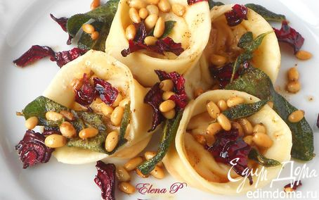 Тортеллини с тыквой  и кедровыми орешками (готовим с «HomeQueen»)   Кулинарные рецепты от «Едим дома!»