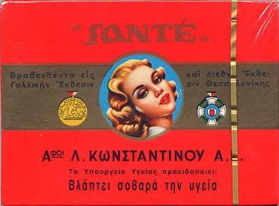 Ok, I am against smoking but always loved the packaging! Vintage Greek packaging for cigarettes.