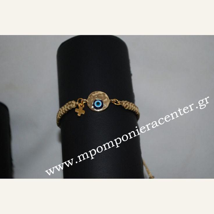 Μαρτυρικό βραχιόλι χεριού μάτι & σταυρό μεταλλικό