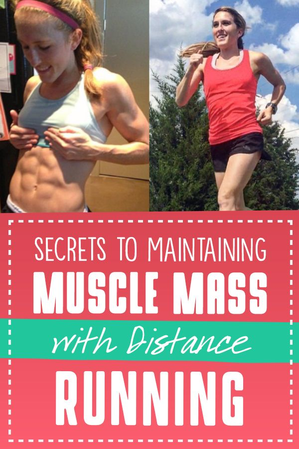 Secrets to maintaining muscle mass while training for a marathon - lose fat, don't lose muscle to stay lean and fast