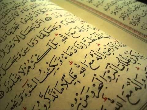 ▶ Beautiful Quran Recitation By Khalid Al Jaleel - Amazing Recitation surah Yusuf - YouTube