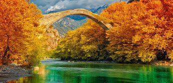 Όταν η φύση ζωγραφίζει... Φθινόπωρο στα Ζαγοροχώρια. http://www.nantinhotel.gr/sights #Zagorochoria #Nature #Nantinhotel #Ioannina #Greece