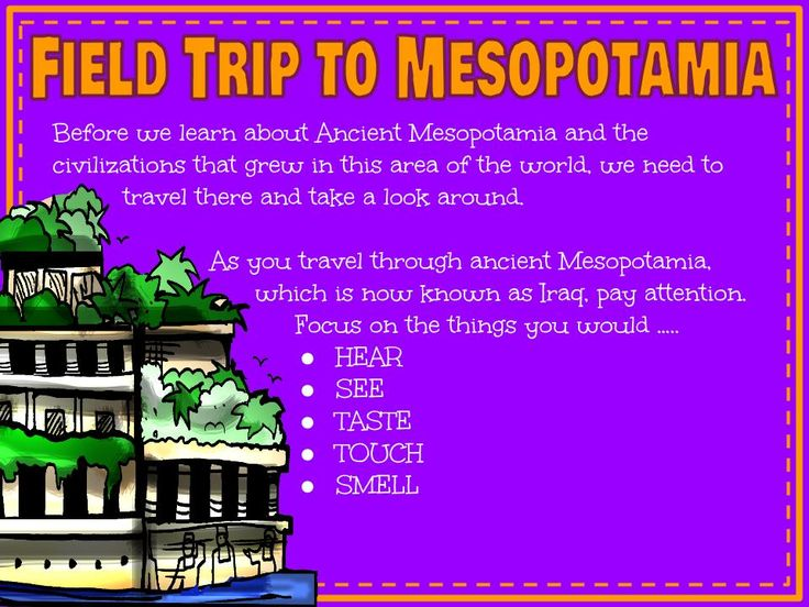 Field Trip to Mesopotamia FREE!