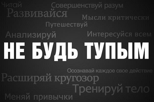 Russian quote