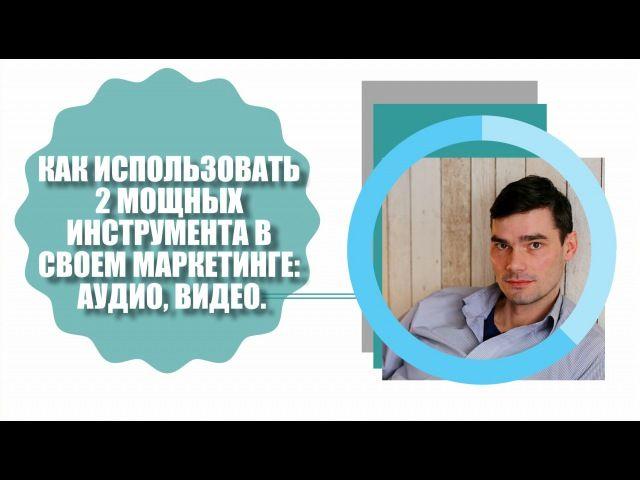 Аудиозаписи Дениса Череухо | 12 аудиозаписей
