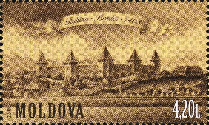 600th Anniversary of Bender (Tighina) City 2008