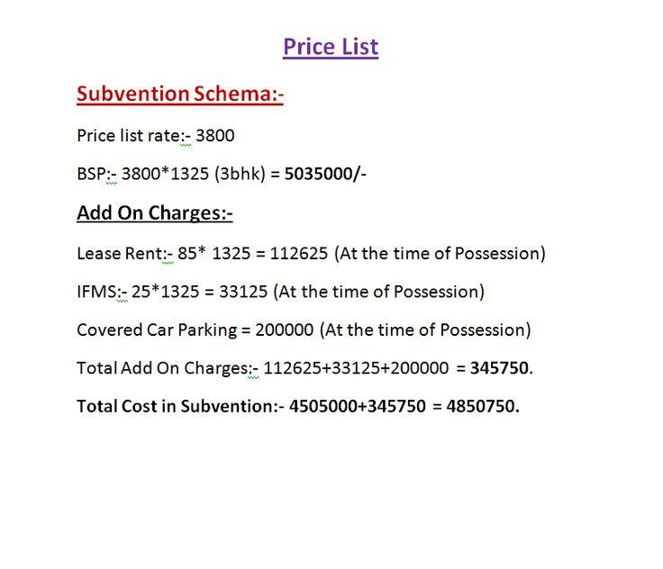 subvention price list