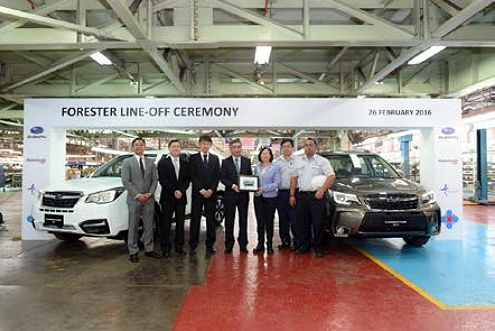 Fuji Heavy Industries's Subaru starts production of the Forester in Malaysia | Japanese Companies Overseas: Business Directory of Japanese Companies Abroad