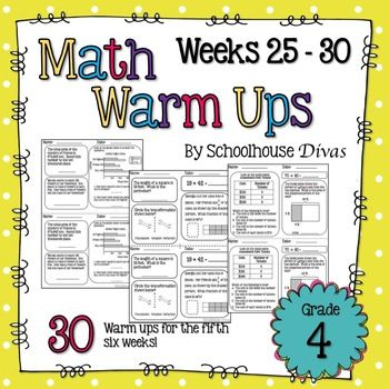 30 TEKS aligned daily math warm ups for the 5th six weeks! These warm ups are created with the STAAR test in mind!   All 5th six weeks topics are covered, as well as a spiral of 1st-4th six weeks so that students are consistently reviewing previously taught information. $