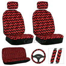 Chevron pattern car accessories are very popular this year. The Chevron red and black seat cover set is available at CarDecor.com.