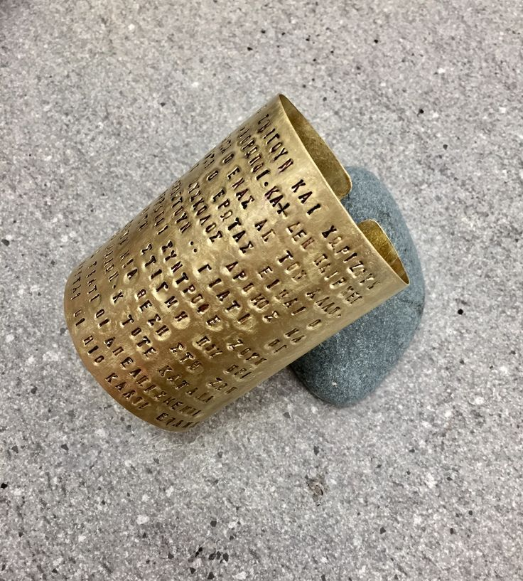 Brass Bracelet with words from a Greek poem... Made by Yoen!