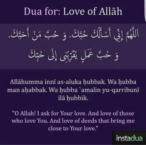 Dua for love of Allah