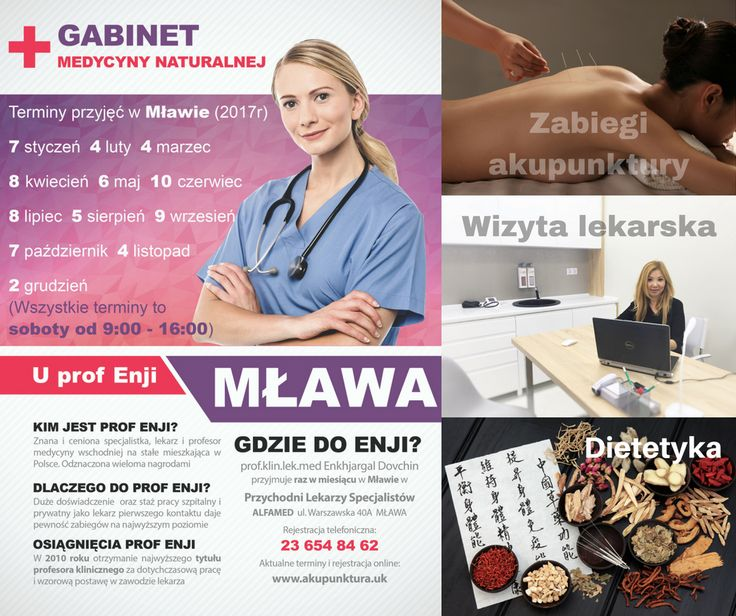 Terminy Mława 2017 r  www.akupunktura.uk