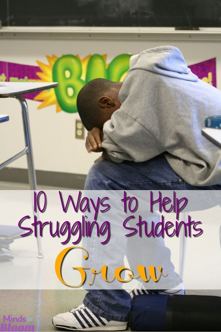10 Ways to Help Struggling Students Grow - Read the advice that this teacher (and parent) has for helping & encouraging struggling students to grow.