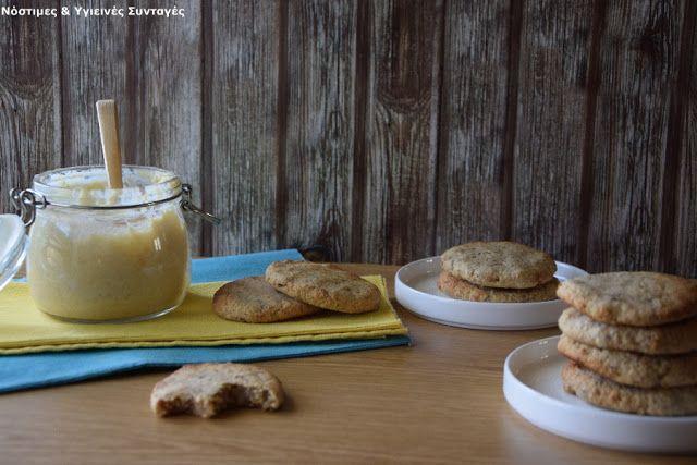 Νόστιμες κ Υγιεινές Συνταγές: Μαλακά μπισκότα λεμονιού χωρίς ζάχαρη
