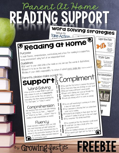 FREE handout for parents reading at home