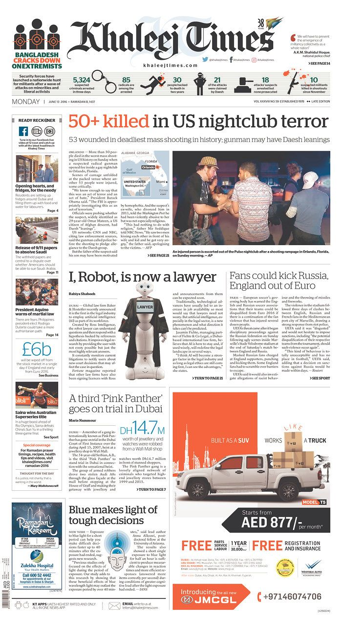 Khaleej Times | Today's Front Pages | Newseum