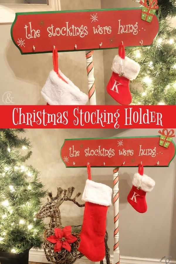 DIY Christmas Stocking Holder!  See our easy to follow tutorial.  Make one for your home and begin new traditions. #Christmas #stockingholders #diy  #diychristmas #diychristmasdecor #christmasdecor #traditions #redandgreen #hohoho #andthenhome