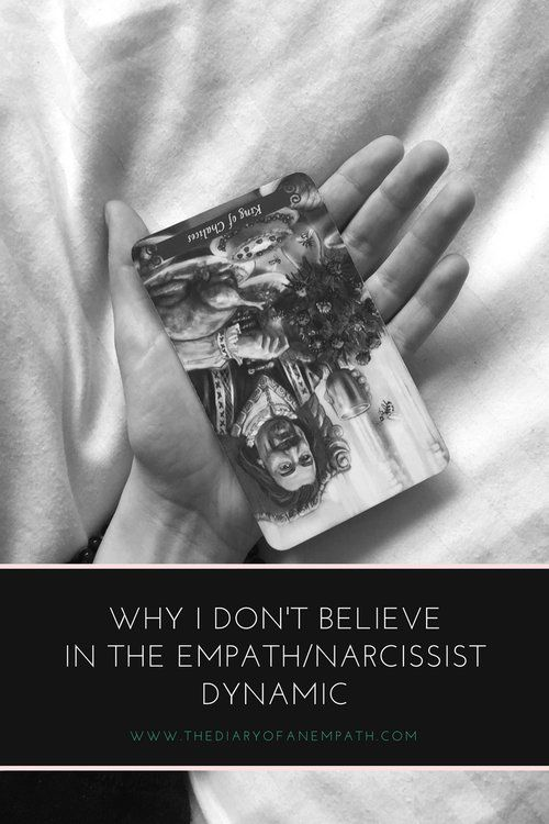 When I started learning about empaths and what it meant to be one, I couldn't read anything without there being something about narcissists and the empath/narcissist relationship. If you aren't familiar, just type 'empath narcissist' into the Google search bar and you'll find oodles of info. I'm a big believer in personal power and when an empath aligns themselves with being one half of this dynamic they give their power away. This post isn't to victim blame - I absolutely believe...