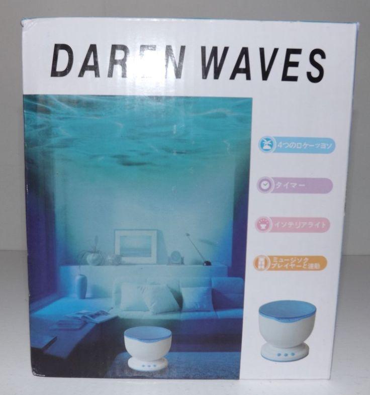 Ocean Sea Daren Waves LED Night Light Projector Romantic Relaxing Lamp w Speaker #AGPTEK