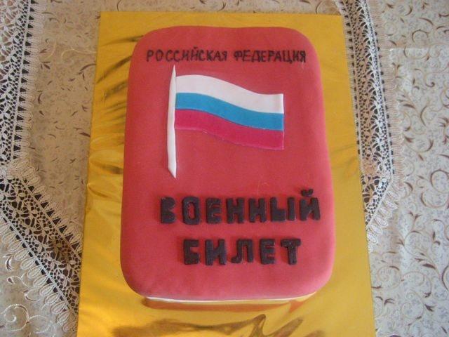 """Торт """"Военный билет"""". Заказать такой торт можно на сайте Tortim.ru"""